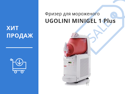UGOLINI MINIGEL 1 Plus