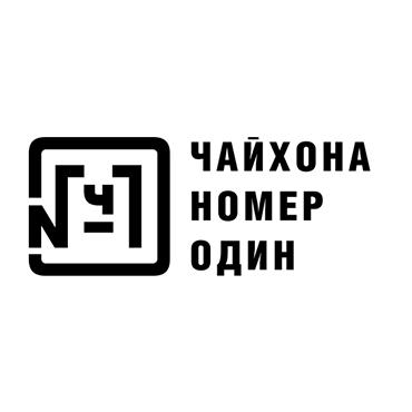 Клиент Чайхона №1