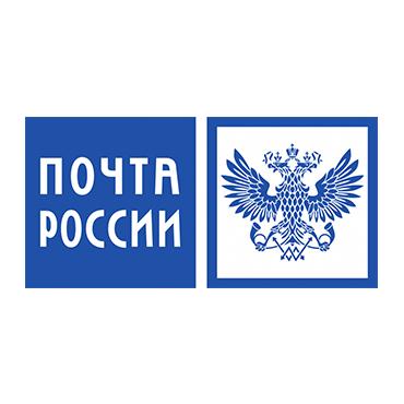 Клиент Почта России